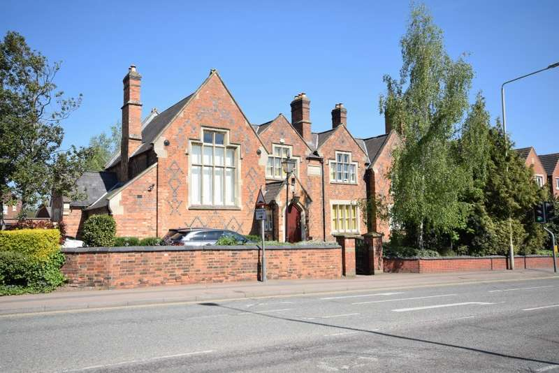 Commercial Property for sale in The Old Council Offices, 53 Northampton Road, Market Harborough, Leicestershire