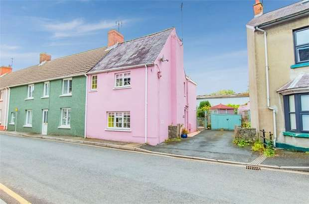 2 Bedrooms End Of Terrace House for sale in Stone Street, Llandovery, Carmarthenshire