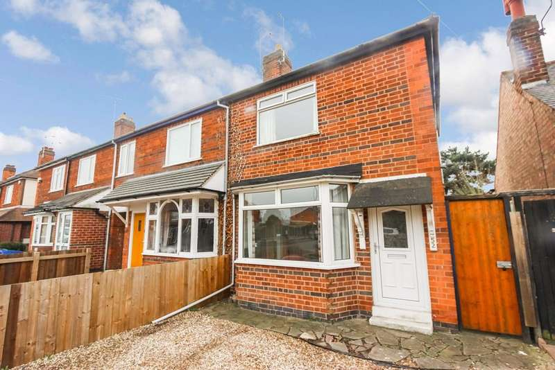 2 Bedrooms End Of Terrace House for sale in The Crossway, Braunstone, Leicester, LE3