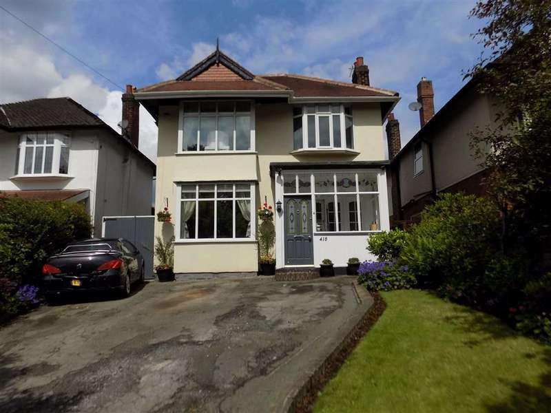 3 Bedrooms Detached House for sale in Stockport Road West, Bredbury, Stockport