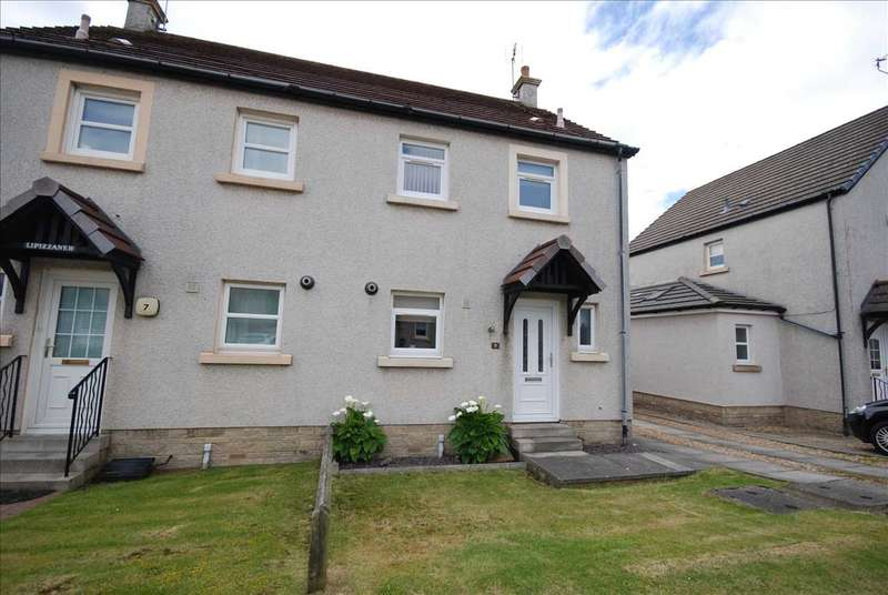 3 Bedrooms Semi Detached House for sale in Horse Isle View, Ardrossan