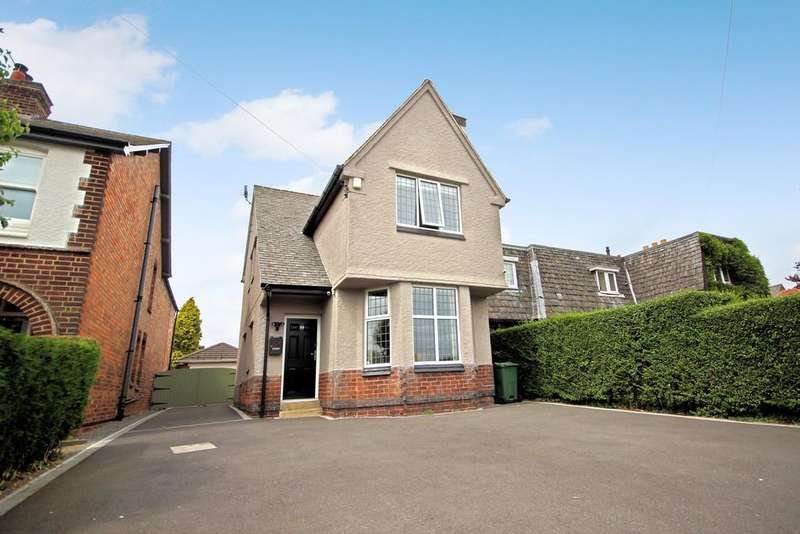 3 Bedrooms Detached House for sale in Leicester Road, Shepshed