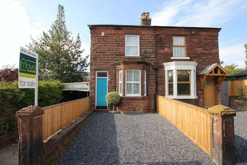3 Bedrooms Property for sale in Newtown, Little Neston, Cheshire