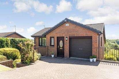 4 Bedrooms Detached House for sale in Burntbroom Gardens, Baillieston, Glasgow, Lanarkshire
