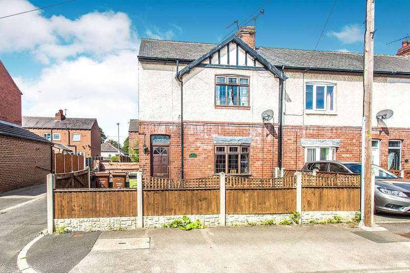 3 Bedrooms End Of Terrace House for sale in Croft Avenue, Altofts, Normanton, West Yorkshire, WF6