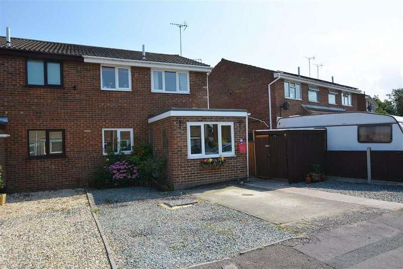 3 Bedrooms Semi Detached House for sale in Church Drive, Quedgeley