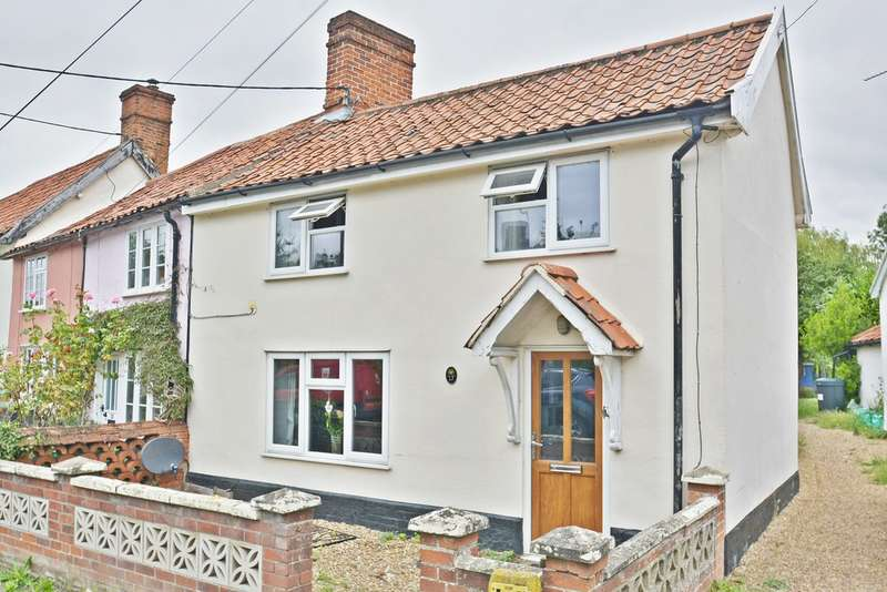 2 Bedrooms End Of Terrace House for sale in Cross Street, Hoxne