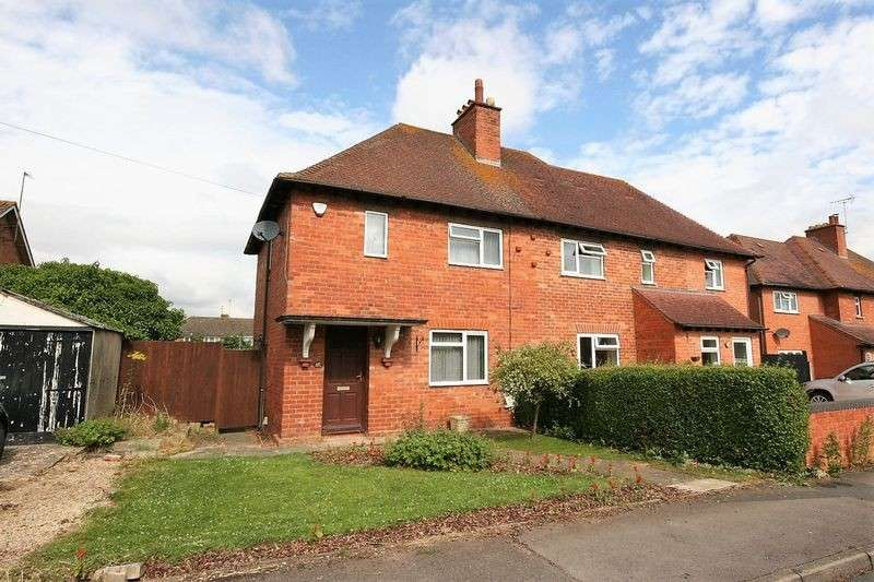 2 Bedrooms Property for sale in Brookfield Road, Hucclecote, Gloucester
