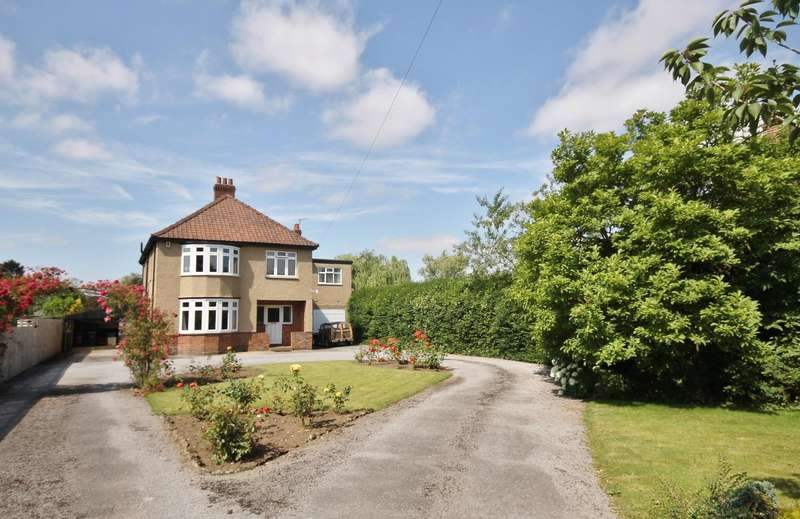 5 Bedrooms Detached House for sale in Meadowcroft, Topcliffe Road, Sowerby, Thirsk YO7 1RY