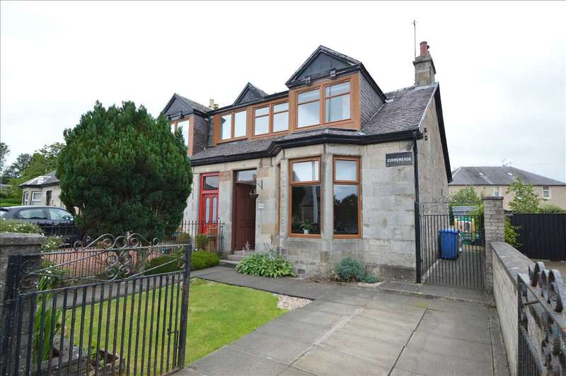 3 Bedrooms Semi Detached House for sale in Glasgow Road, Strathaven