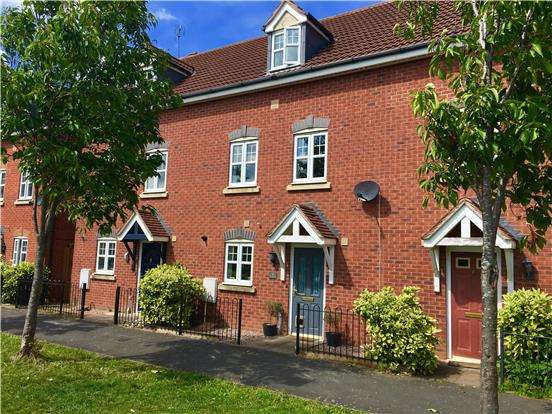 3 Bedrooms Terraced House for sale in Douglas Walk, Ashchurch, TEWKESBURY, Gloucestershire, GL20 8UF