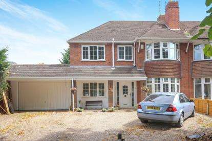 4 Bedrooms Semi Detached House for sale in Lane Green Road, Codsall, Wolverhampton, Staffordshire