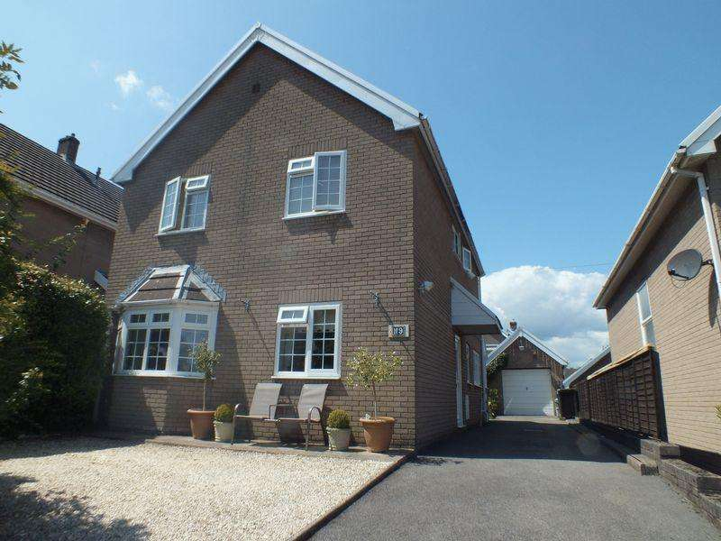 4 Bedrooms Detached House for sale in Derwen Deg Close, Govilon