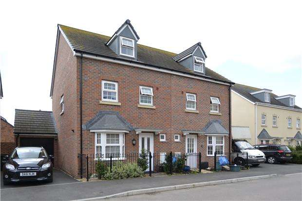 4 Bedrooms Town House for sale in St Mawgan Street, Kingsway, Quedgeley, Gloucester, GL2 2FZ