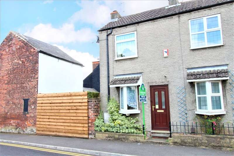 2 Bedrooms Semi Detached House for sale in Victoria Street, Kimberley, Nottingham, NG16