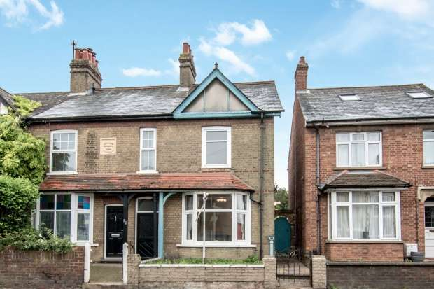 3 Bedrooms Semi Detached House for sale in Cambridge Street, St Neots, Cambridgeshire, PE19 1PJ