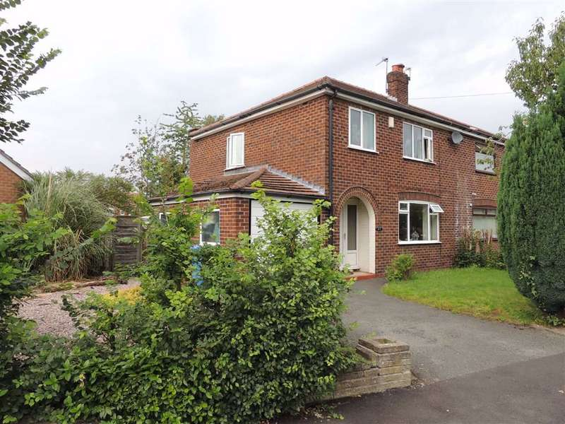 3 Bedrooms Semi Detached House for sale in Aldwyn Crescent, Hazel Grove, Stockport