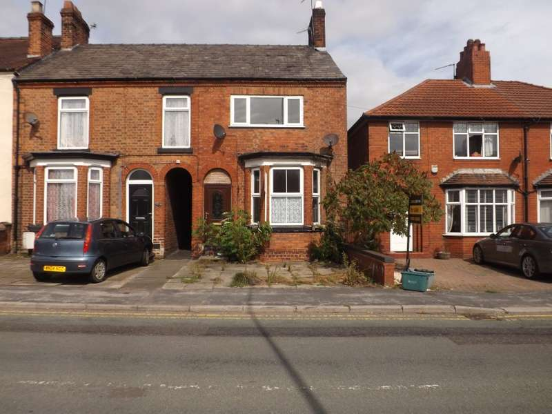 2 Bedrooms End Of Terrace House for sale in 175 Middlewich Road, Rudheath, Northwich, Cheshire