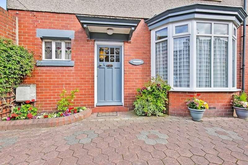 4 Bedrooms Detached House for sale in Nursery Lane, Gateshead, NE10