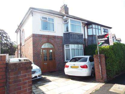 3 Bedrooms Semi Detached House for sale in Black Bull Lane, Fulwood, Preston, Lancashire, PR2