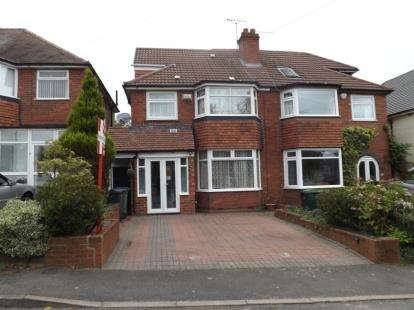 4 Bedrooms Semi Detached House for sale in Kingsway, Oldbury, West Midlands