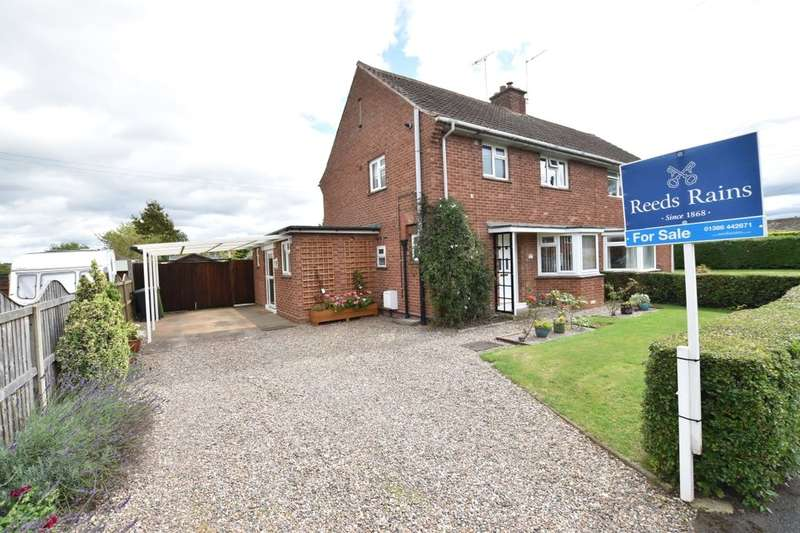 3 Bedrooms Semi Detached House for sale in The Close, Wyre Piddle, Pershore, WR10