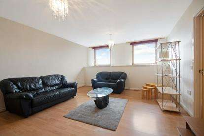 2 Bedrooms Flat for sale in Wishart Archway, Dundee