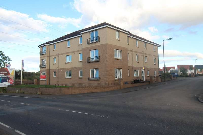 2 Bedrooms Apartment Flat for sale in Whitehill Street, Newcraighall, Musselburgh, Midlothian, EH21
