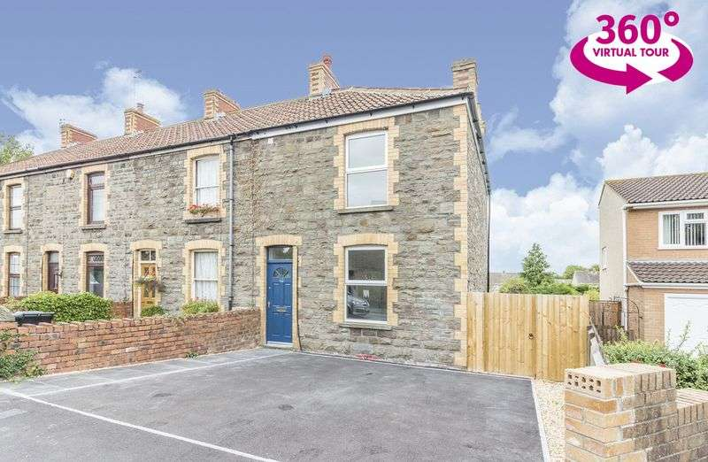 3 Bedrooms Property for sale in Cadbury Heath Road, Bristol