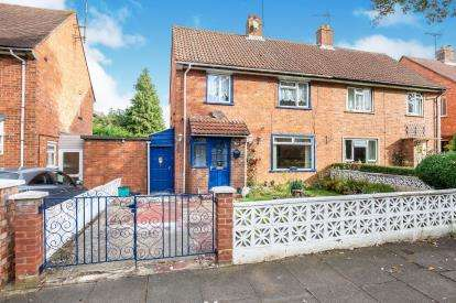 3 Bedrooms Semi Detached House for sale in Cromwell Road, Cheltenham, Gloucestershire