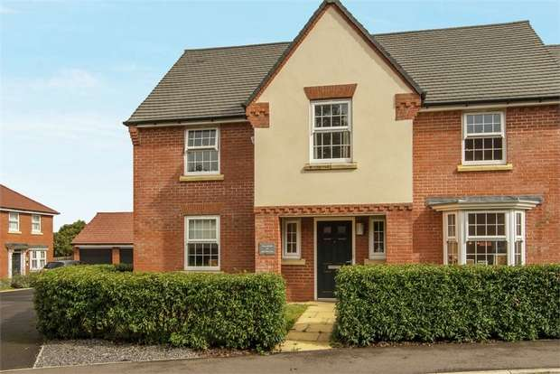4 Bedrooms Detached House for sale in Rose Tree Close, Moulton, Northampton