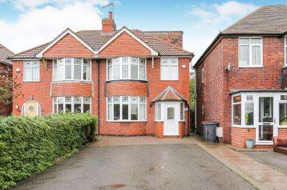 4 Bedrooms Semi Detached House for sale in Coleshill Road, Water Orton, Birmingham