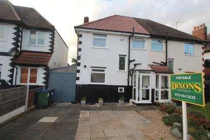 3 Bedrooms Semi Detached House for sale in Wilson Road, Oldbury, West Midlands