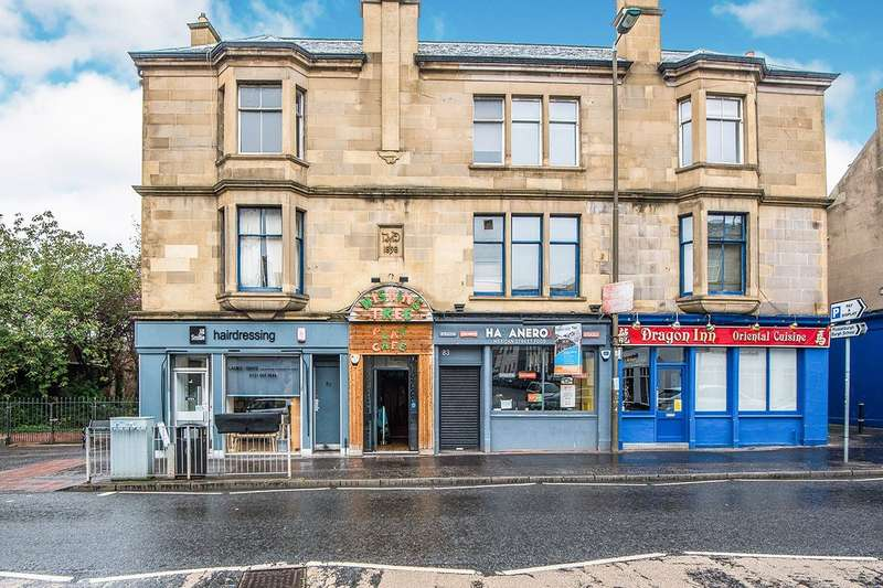 2 Bedrooms Apartment Flat for sale in High Street, Musselburgh, Midlothian, EH21