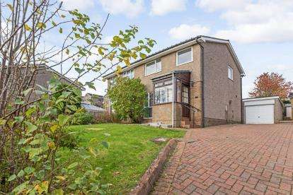 3 Bedrooms Semi Detached House for sale in Rosehill Road, Torrance