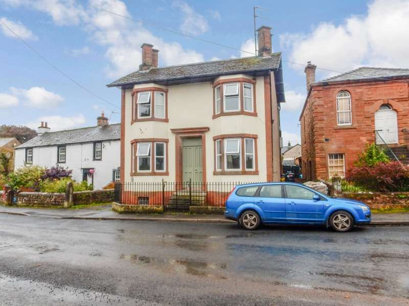 5 Bedrooms Detached House for sale in Manor House, Long Marton, Cumbria