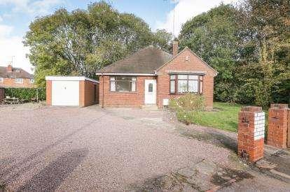 3 Bedrooms Bungalow for sale in Georgina Avenue, Bilston, Wolverhampton, West Midlands