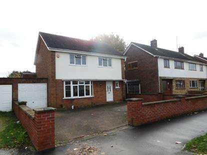 5 Bedrooms Detached House for sale in Ledbury Road, Netherton, Peterborough, Cambridgeshire
