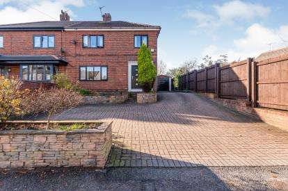 3 Bedrooms Semi Detached House for sale in Mill Lane, Newton Le Willows, Merseyside