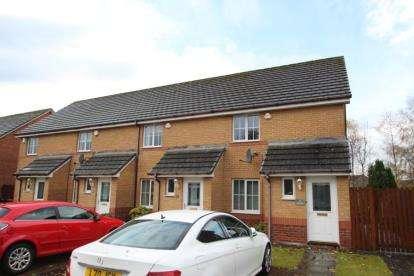 2 Bedrooms End Of Terrace House for sale in Arnish, Erskine, Renfrewshire