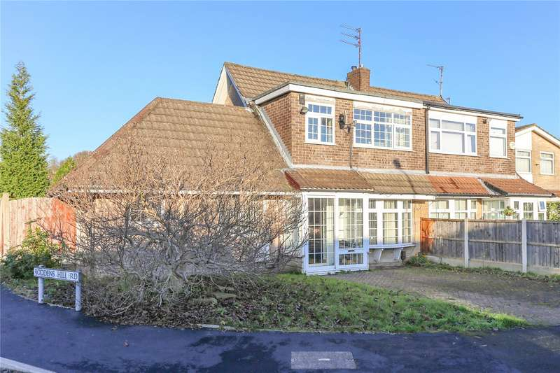 3 Bedrooms Semi Detached House for sale in Valley Road, Heaton Mersey, Stockport, SK4