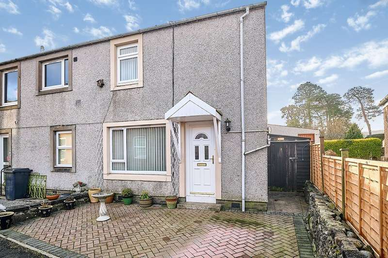 2 Bedrooms End Of Terrace House for sale in Grierson Court, Princes Street, Penpont, Thornhill, DG3