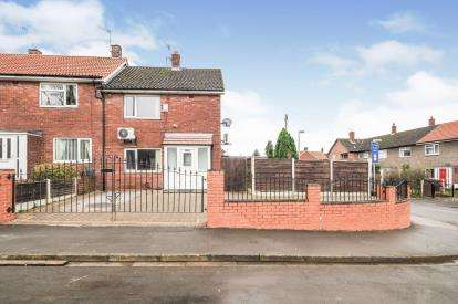 2 Bedrooms End Of Terrace House for sale in Longshaw Drive, Worsley, Manchester, Greater Manchester