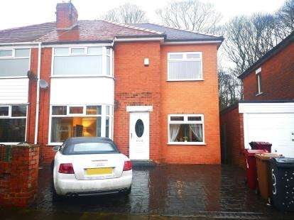 3 Bedrooms Semi Detached House for sale in Nares Road, Witton, Blackburn, Lancashire, BB2