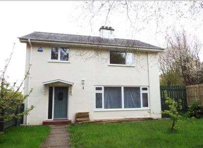 3 Bedrooms Detached House for sale in Ty Ysgol Coed Menai, Treborth Road, Bangor, Gwynedd, LL57