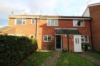2 Bedrooms Terraced House for sale in Field Close, Littlethorpe, Leicester, Leicestershire