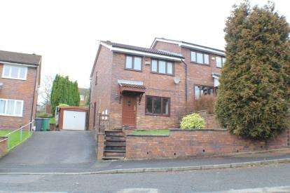 3 Bedrooms Semi Detached House for sale in Arden Close, Bury, Manchester, Greater Manchester, BL9