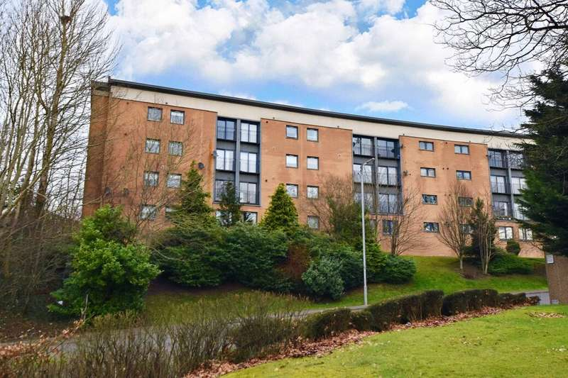 2 Bedrooms Flat for sale in Calderpark Terrace, Uddingston, Glasgow, G71