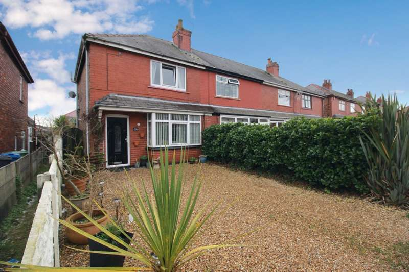 2 Bedrooms Semi Detached House for sale in Shevington Moor, Standish, Wigan, Greater Manchester, WN6