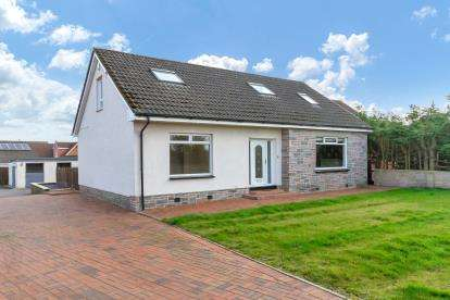 5 Bedrooms Detached House for sale in Tinto View Road, Ashgill